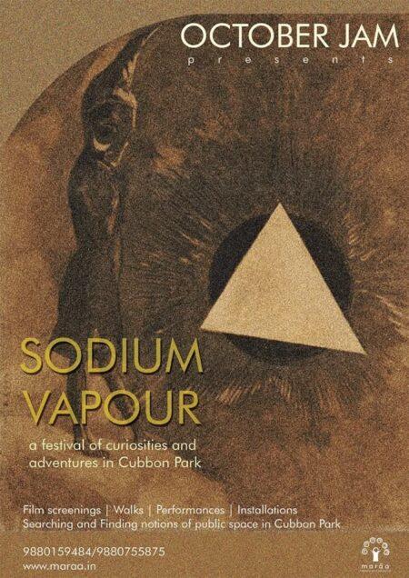 Sodium Vapour